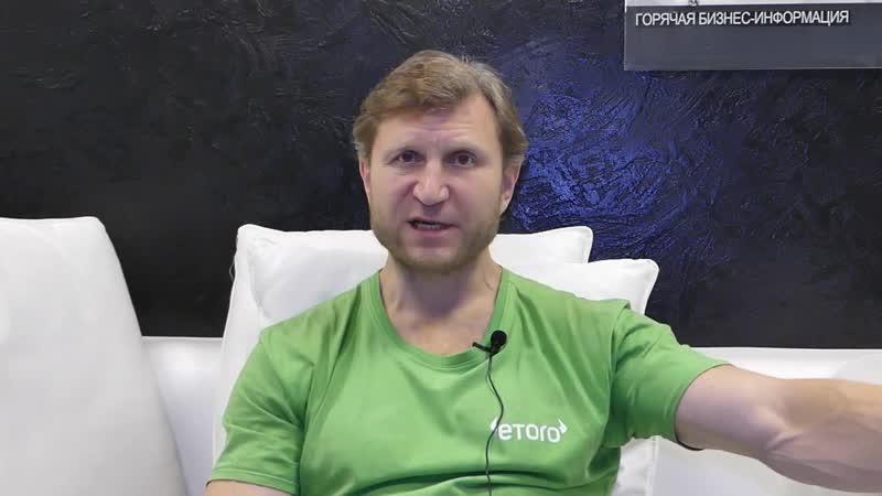 Владимир Левченко Черный лебедь черный лебедь