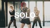 JENNIE - 'SOLO' DANCE COVER