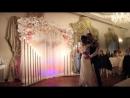 Свадебный танец Сергея и Анны. Праздничное агентство 7 Событий. 17 сентября 2018.