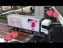 180921 TAEMIN 1ST JAPAN TOUR _ SIRIUS_ - Promotion Truck -