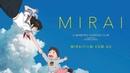 Mamoru Hosoda's 'MIRAI' Official Trailer