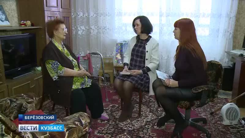 Вести Кузбасс 30.11.2018