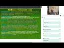 Грибковые инфекции, положительные и отрицательные стороны применения грибов в пи