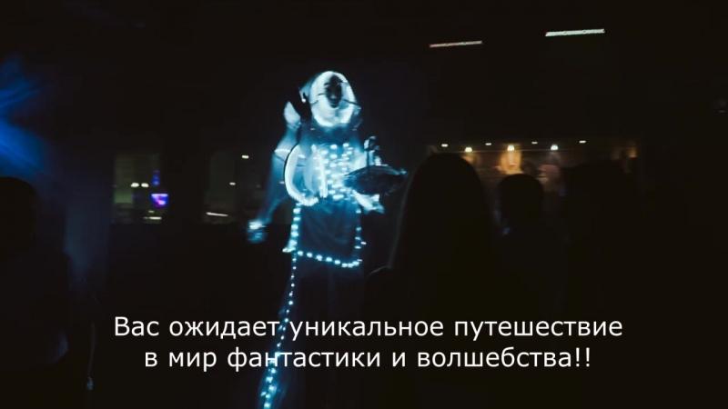 Фрик-перфоманс шоу Новогодний абстракционизм