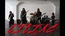 Liliac Chain of Thorns Official Music Video