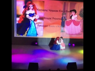 The little mermaid . Ariel and Melody