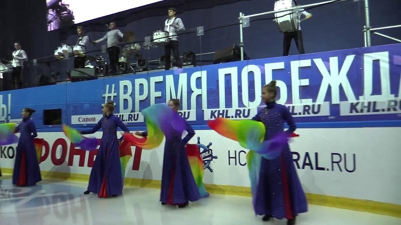 Catchers Groove-открытие хоккейного сезона ХК Адмирал.