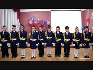 Посвящение в Кадеты Лутугино школа №2 ЛНР 1-А класс 2018