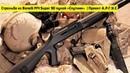 Стрельба из Benelli M4 Super 90 пулей Спутник Проект А Р Г У С