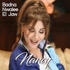 Nancy Ajram альбом Badna Nwalee El Jaw