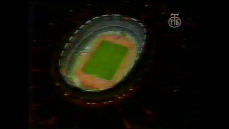 КЕЧ 1990-1991 Финал Црвена-Звезда - Марсель.