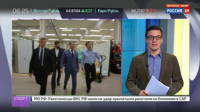 Новости на Россия 24 • Гонки на выносливость: BR Engineering продолжит борьбу на новом прототипе