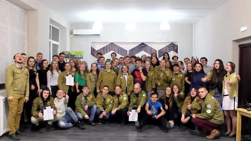 Отряды Пензенской области поздравляют с Днем РСО!