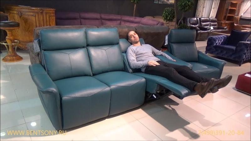 Прямой кожаный диван Анголо с реклайнерами в видео обзоре от Бенцони