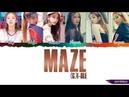 GI-DLE 여자아이들 - MAZE Lyrics Color Coded Han-Rom