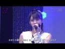 Sakura Maria Haruna Style of my love TGL20180423
