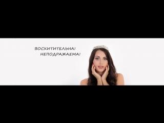 TAIGA Lady женская одежда по оптовым ценам Новосибирск