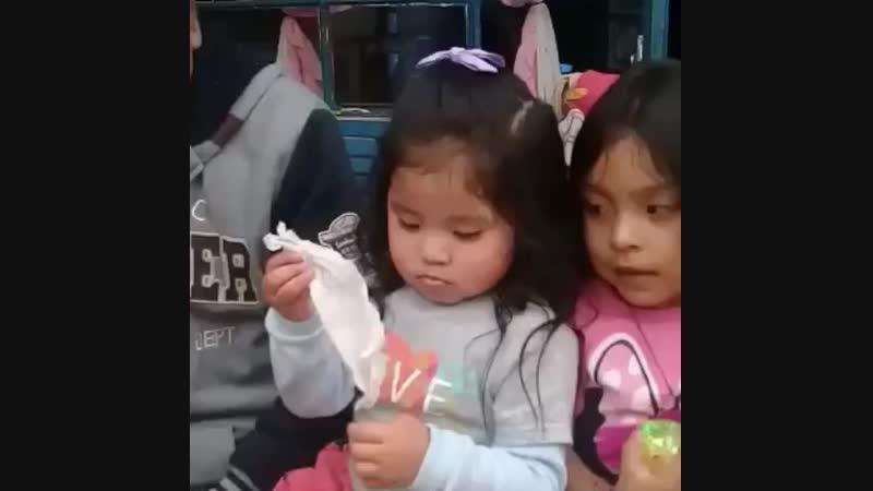Девочка фокус