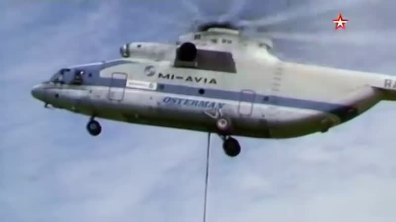 Легендарные самолёты. Часть 3. Ми-26 Непревзойдённый тяжеловоз