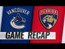 НХЛ - регулярный чемпионат. «Флорида Пантерз» - «Ванкувер Кэнакс» - 2:3 (0:0, 2:2, 0:1)