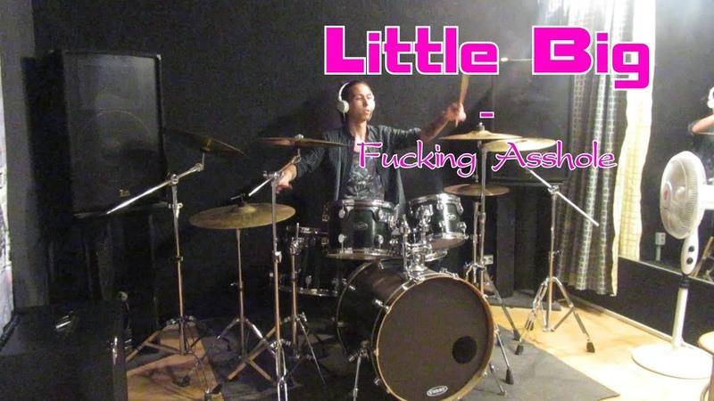 Little Big - Fucking Asshole (Drum Cover)