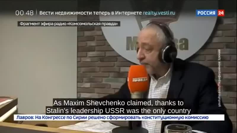 WATCH- Punches Thrown After Prominent Russian Journalists Disagree on Stalin