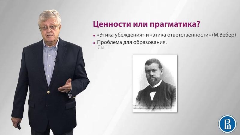 1.2 Вечные проблемы политики: политика и мораль - Андрей Мельвиль