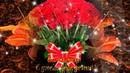 💋Солнышко!💋 С Днем Рождения 🎵Очень красивое 🎹музыкальное поздравление с Днем Рождения🎹 🎵