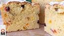 Панеттоне Мягкий Сдобный Ароматный Хлеб Роскоши Из Италии Panettone