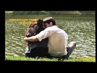 Ариф Темиров - Смска ♥♥♥♥♥♥♥♥♥♥