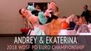 Андрей Мотыль Екатерина Ким | Медленный вальс | 2018 WDSF PD Чемпионат Европы - Четвертьфинал