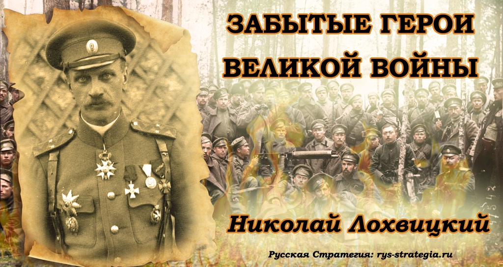 Русские герои - Страница 6 LOZ1R4ipYEo