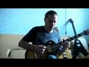 Recording some tracks for the band Epitaph Записываю треки для группы Эпитафия