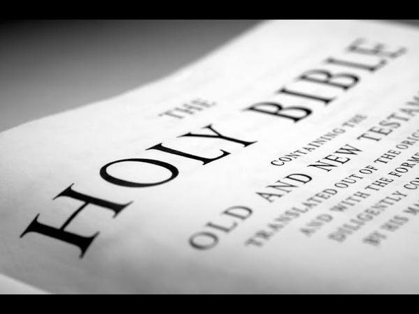 Библия Новый завет 1 е Послание к Коринфянам апостола Павла