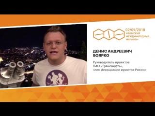 Денис Андреевич Боярко приглашает на IV Уфимский Междунароный Марафон