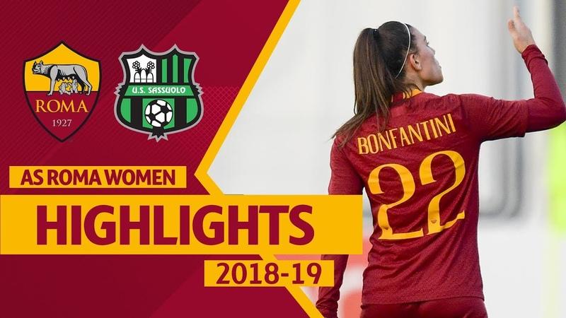 BONFANTINIS BRACE! | Roma Women 2-1 Sassuolo, HIGHLIGHTS