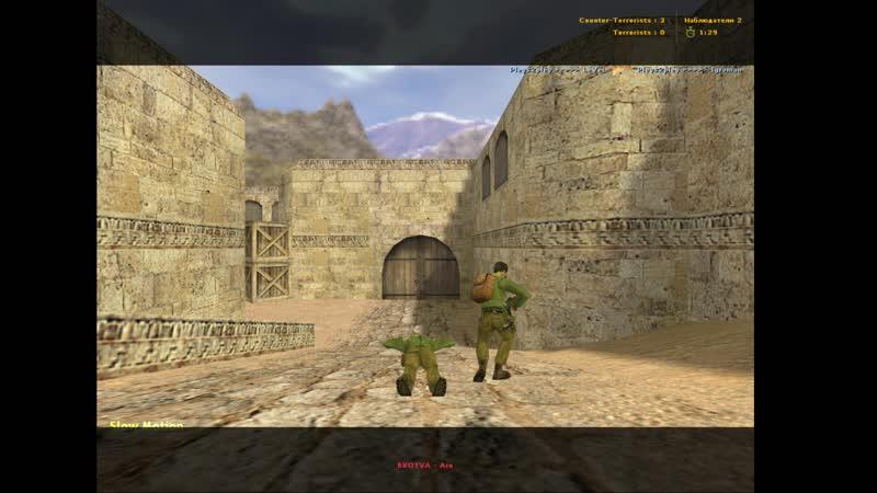 De_dust_map1