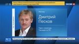 Новости на Россия 24 Плата за кутеж Кокорин и Мамаев