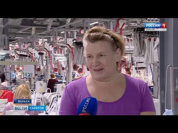 Вторую очередь новой швейной фабрики запустили в Вольске
