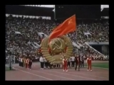 Служил Советскому Союзу. СССР. Музыка.