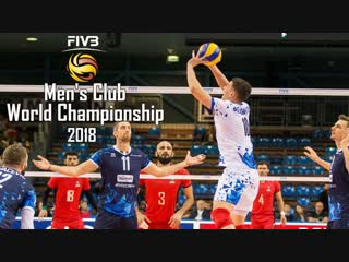 TOP 35 GOLD Volleyball actions 2018 FIVB Mens Club World Championship