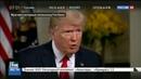 Новости на Россия 24 • Трамп я уважаю Путина, но это не значит, что мы поладим