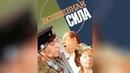 Волшебная сила искусства (СССР 1970 HD) Мюзикл, Комедия 👍 Три части (новеллы)
