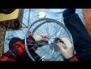 Путешествуя по миру 139. Как спицевать колесо. Часть 1 универсальная спицовка для любого колеса велосипеда.