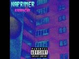 НАПРИМЕР - KIRAMICHY (single,2019)