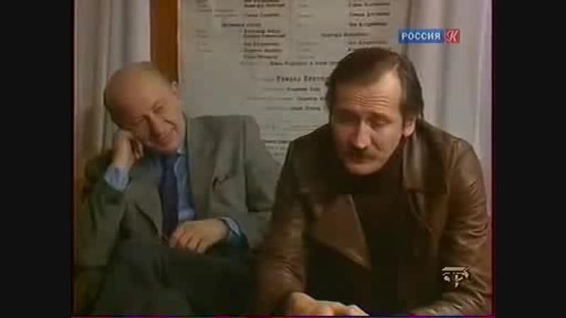 Леонид Филатов. Муха-цокотуха