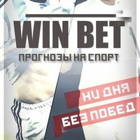 Winbet прогнозы на спорт [PUNIQRANDLINE-(au-dating-names.txt) 43
