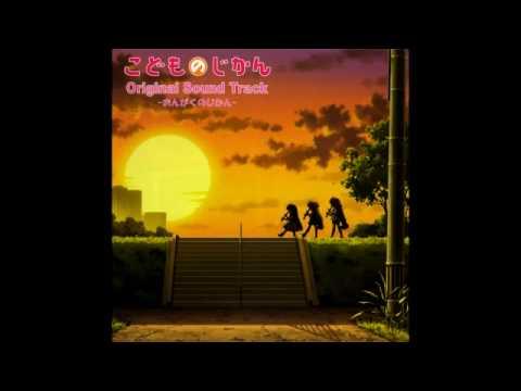 Kienai Kizuato - Kodomo no Jikan OST