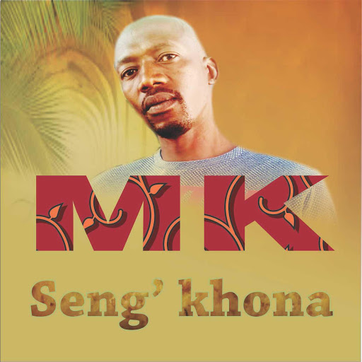 MK альбом Seng'Khona