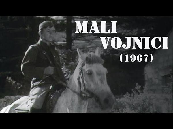 Mali Vojnici (1967) movie – Little Soldiers - Playing Soldiers – Mali vojaki - Маленькие солдаты